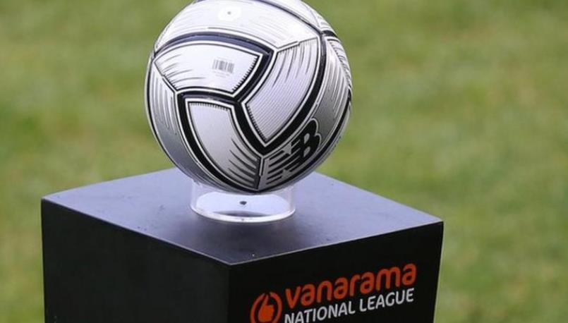 全国联赛赛季继续进行,但南北分区宣布无效