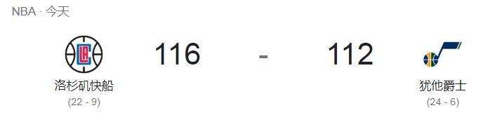 优他爵士队的22场比赛中的第二次失利