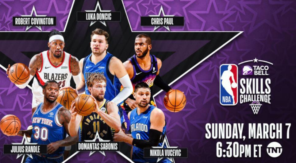 NBA新赛事赛程与阵容