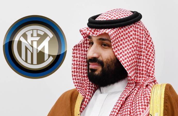 沙特阿拉伯的公共投资基金已将注意力从纽卡斯尔转移到了国际米兰。