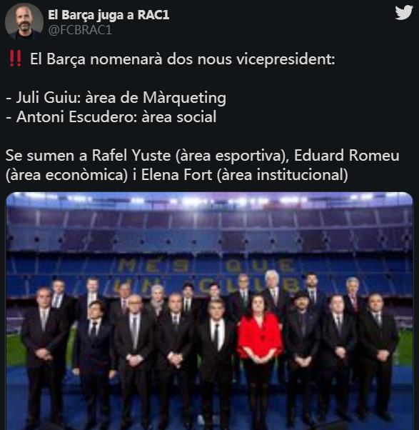 巴塞罗那任命两名新副总统