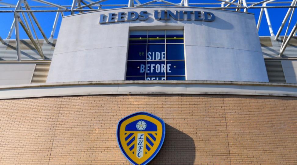 利兹报告英超联赛回归损失6460万英镑