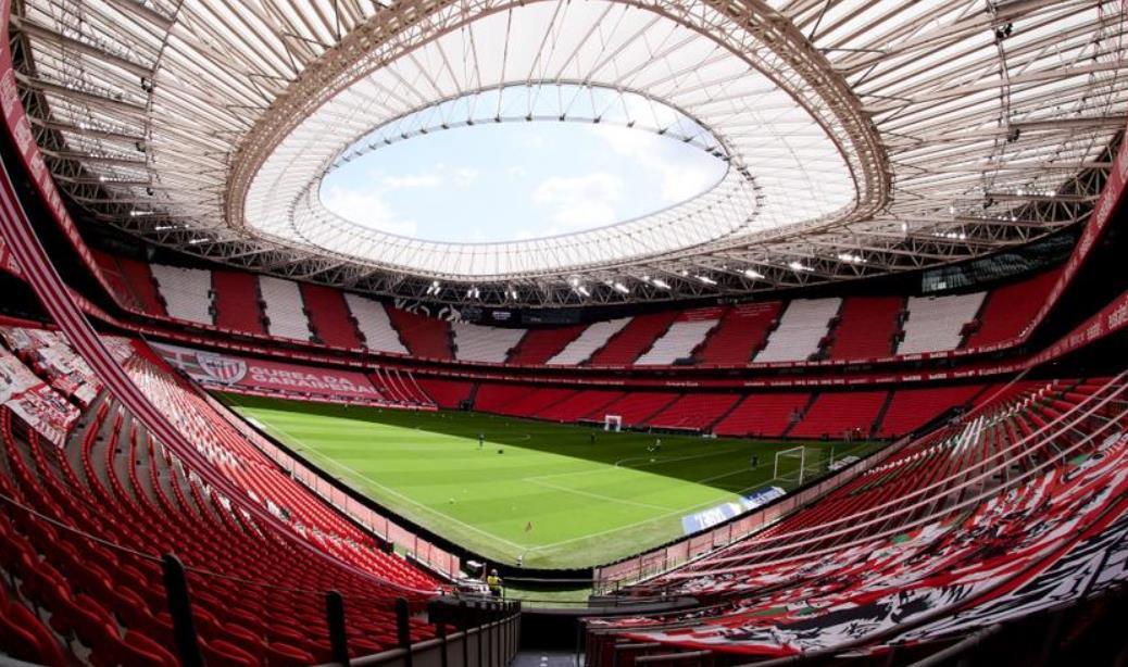 毕尔巴鄂不允许球迷参加2020年的欧洲杯-西班牙联合会
