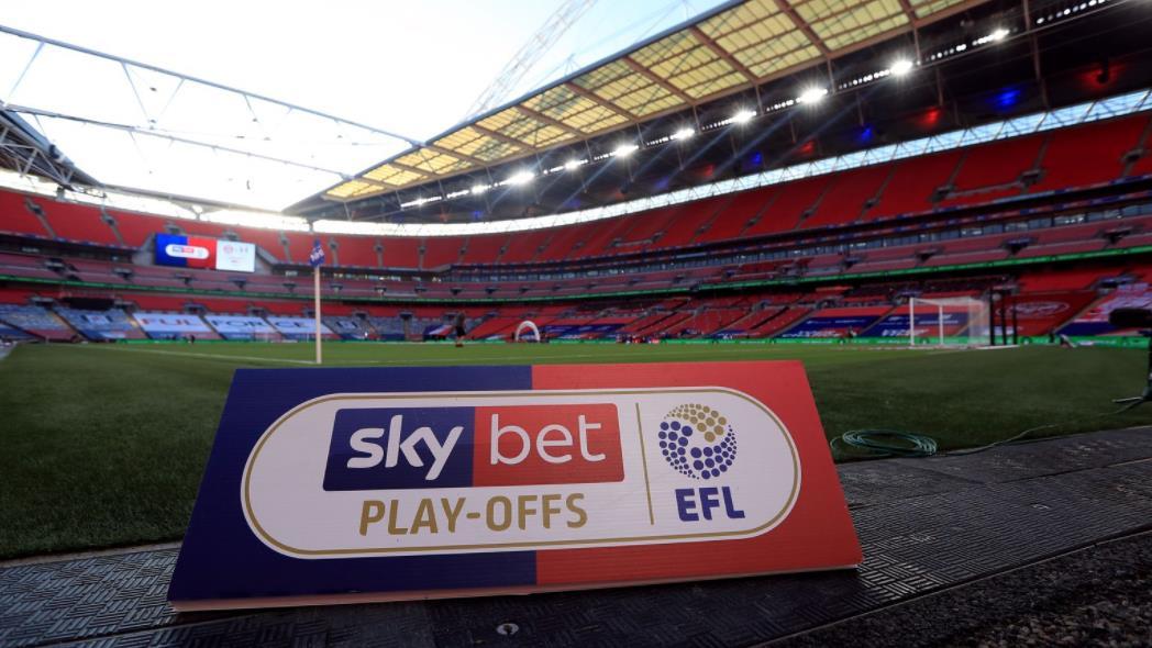 英格兰足球冠军联赛温布利附加赛决赛定于5月29日至31日的周末
