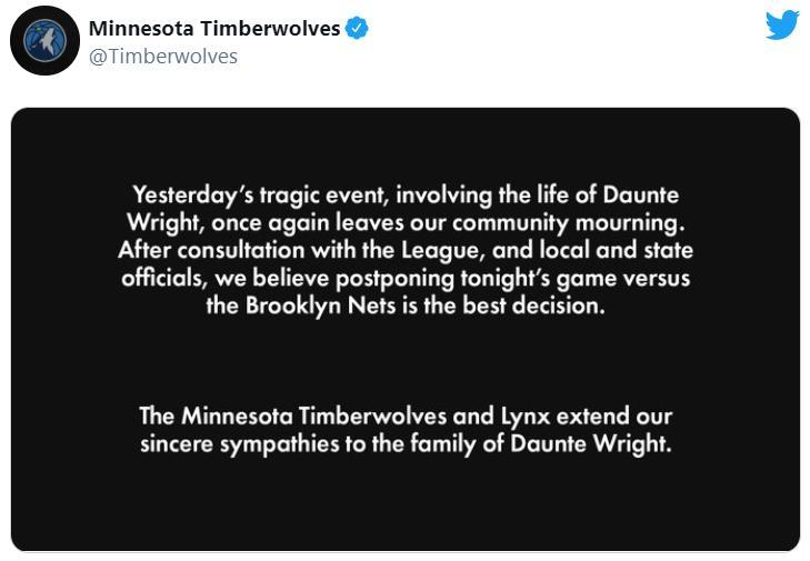 篮网队与森林狼队的比赛因达特~赖特枪击事件而推迟