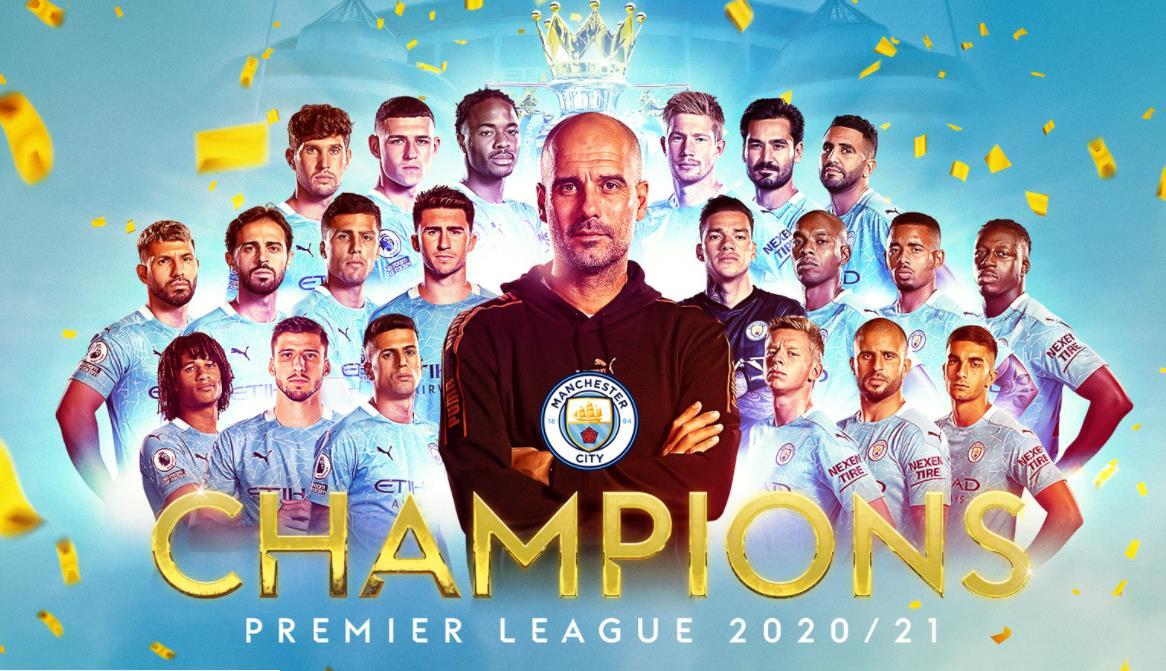 曼城队获得2020-21年度英超联赛冠军