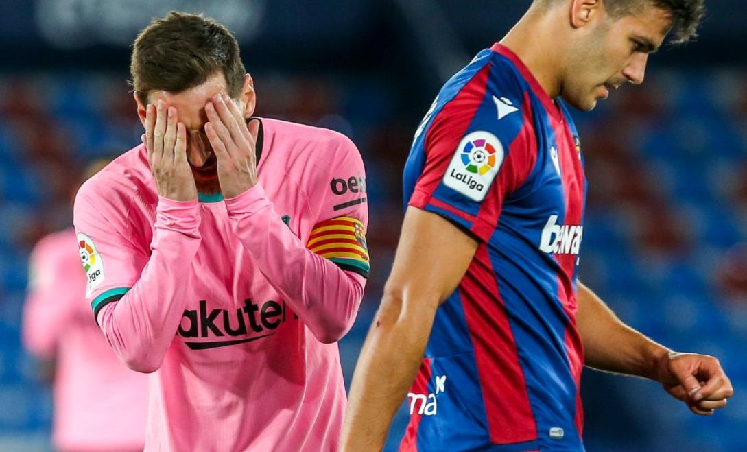 巴塞罗那获得西甲冠军的希望破灭了