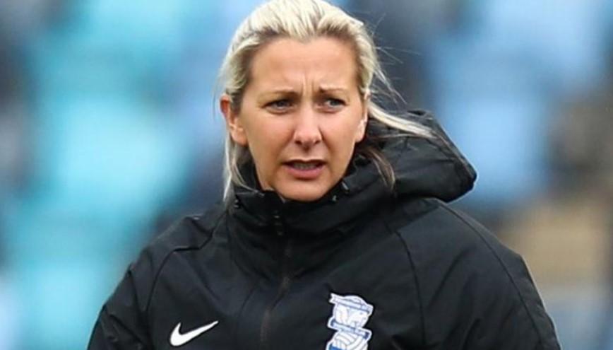 伯明翰城主教练在女子超级联赛俱乐部呆了一个赛季后辞职