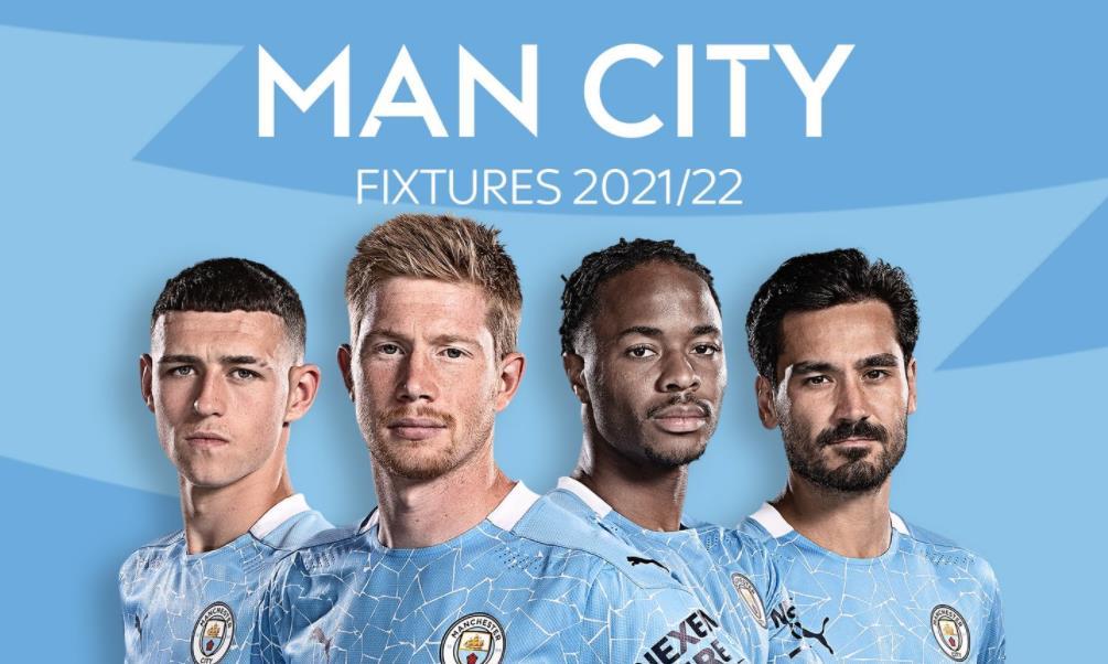 曼城:英超联赛 2021/22 赛程和赛程表